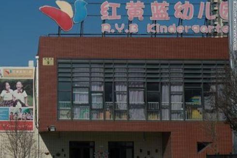 Trường mầm non tai tiếng ở Bắc Kinh