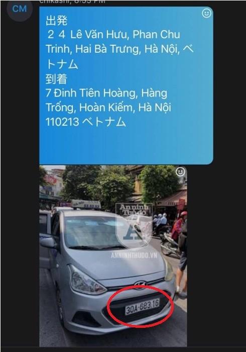 Chỉ sau 48 giờ đồng hồ, Đội Thanh tra GTVT quận Ba Đình đã xác định được chiếc xe vi phạm