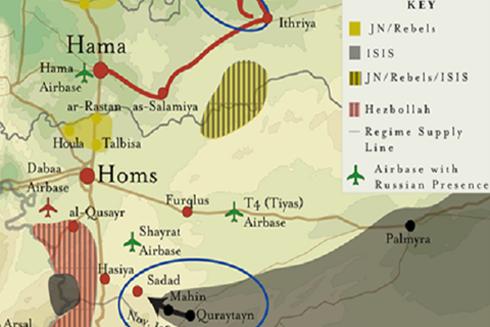 Căn cứ không quân T4 nằm cách phía đông thành phố Homs 95km và phía tây Palmyra 69km