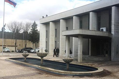 Đại sứ quán Nga tại Damascus, thủ đô Syria