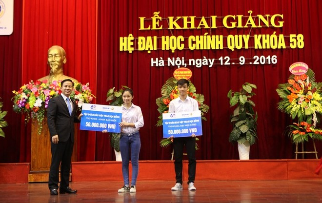 """Bảo Việt được vinh danh """"Thành tựu giáo dục 2018"""""""