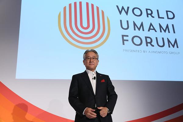 Ông Takaaki Nishii – Chủ tịch Tập đoàn Ajinomoto tham dự Diễn đàn Umami thế giới nhân kỉ niệm 110 năm vị Umami được khám phá.