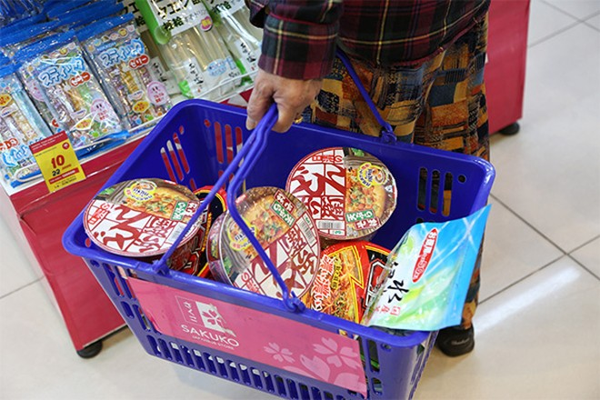 Trợ giá người tiêu dùng mua sắm sản phẩm Nhật với giá chưa từng có