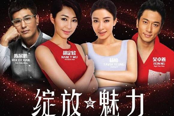 Ngôi sao TVB Dương Di - Ngô Trác Hy quay trở lại Việt Nam ảnh 1