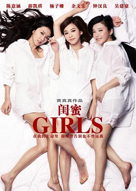 """Poster phim """"Girl"""" đã gây sốt tại các phòng vé Châu Á trước đây"""