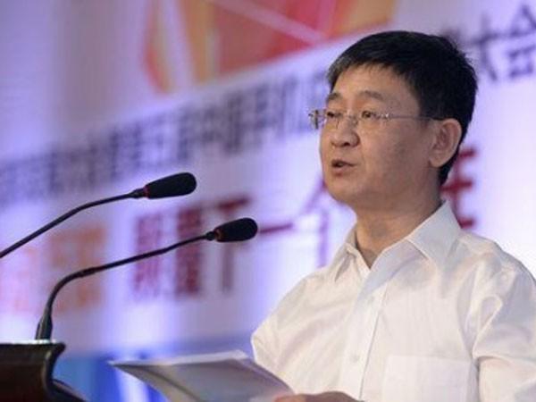 Trung Quốc bắt giữ Tổng biên tập Nhân dân nhật báo điện tử ảnh 1