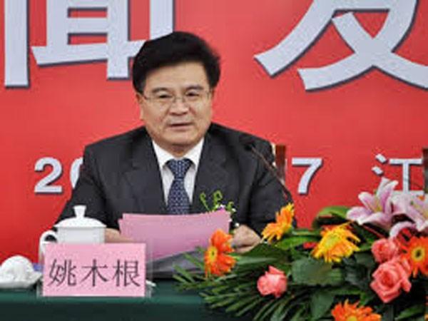 Trung Quốc kết án 13 năm tù nguyên Phó Tỉnh trưởng vì tham nhũng ảnh 1