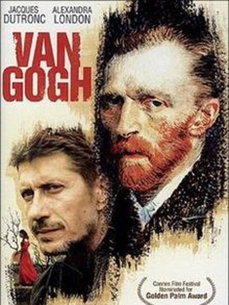 Trình chiếu phim về danh họa Van Gogh ảnh 1