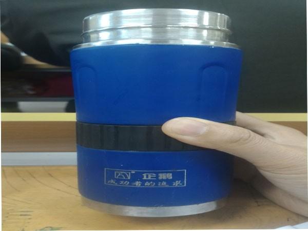 Hoang mang khi sử dụng bình giữ nhiệt ảnh 1