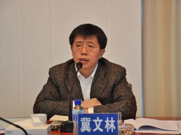 Trung Quốc: Nguyên Phó chủ tịch tỉnh Hải Nam lĩnh 12 năm tù ảnh 1