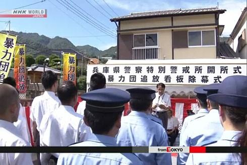 Lễ khánh thành văn phòng giám sát đặc biệt ở Hyogo