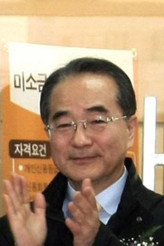 Đằng sau cái chết của Phó Chủ tịch tập đoàn Lotte, Hàn Quốc