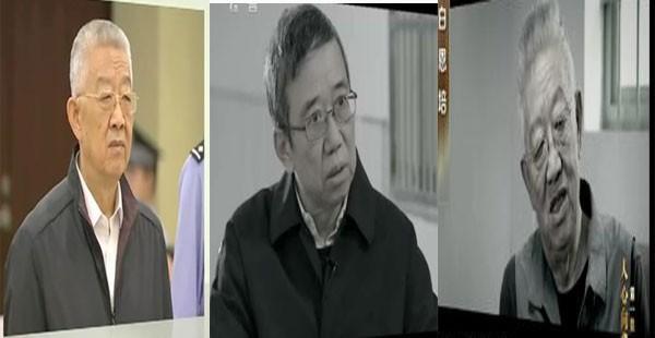 3 cựu quan tham Bạch Ân Bồi, Lí Xuân Thành, Chu Bản Thuận tự thú