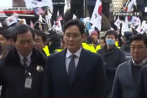 Ông Lee Jae-yong, Phó Chủ tịch Tập đoàn Samsung