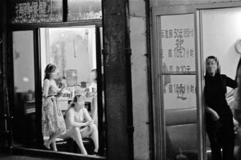 Một cơ sở hành nghề của gái mại dâm ở Trung Quốc