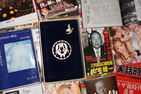 """Sách báo, tự truyện về cuộc đời các """"ông trùm"""" yakuza rất phổ biến ở Nhật Bản"""