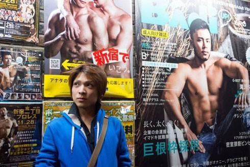 """Góc khuất """"nghề… giải khuây"""" ở Thủ đô Tokyo, Nhật Bản ảnh 1"""
