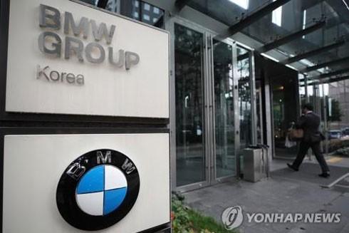 Văn phòng chính của BMW tại Hàn Quốc