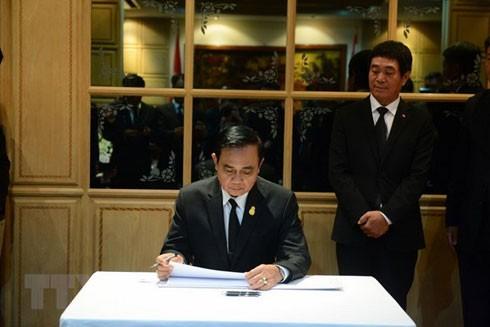 Luôn ghi nhớ và trân trọng những đóng góp của Chủ tịch nước Trần Đại Quang ảnh 1