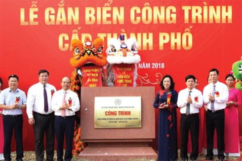 Lãnh đạo thành phố Hà Nội và quận Hoàng Mai dự lễ gắn biển công trình cấp Thành phố đối với Trung tâm Văn hóa - Thể dục thể thao quận Hoàng Mai