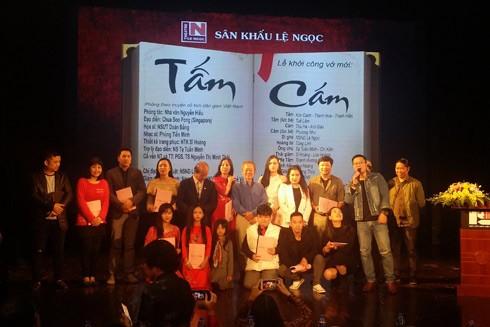 """Lễ khởi công vở """"Tấm Cám"""" do sân khấu Lệ Ngọc dàn dựng vừa diễn ra sáng 25-3 tại Hà Nội"""