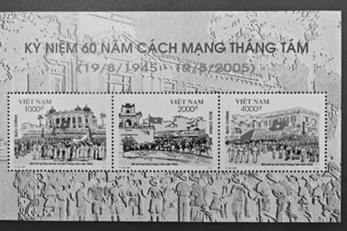 Hà Nội qua các bộ tem