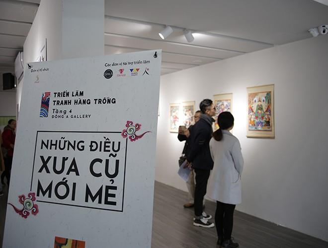 Triển lãm được tổ chức tại tầng 4, Nhà sách Cá chép, 115 Nguyễn Thái Học, Hà Nội.