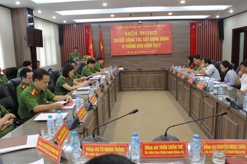 Hội nghị đã nghe các báo cáo, tham luận của đơn vị cơ sở về công tác đổi mới xây dựng Đảng