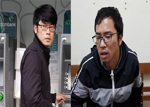 Hai đối tượng người nước ngoài làm giả thẻ ATM bị bắt giữ