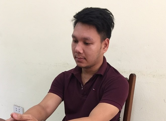 Đối tượng Nguyễn Thanh Dũng