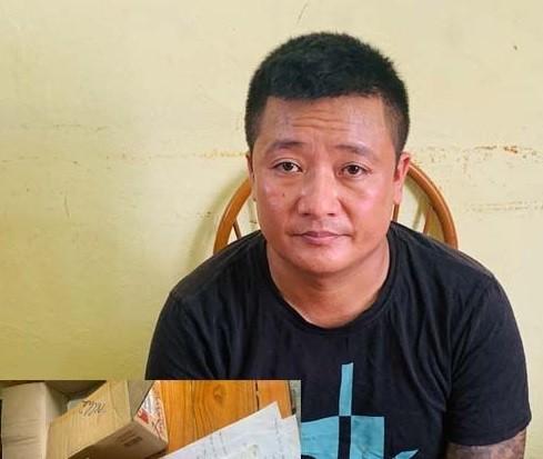 Đối tượng Lê Văn Lương