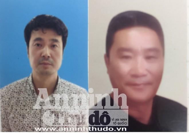 Đối tượng Yoon Sanggi (trái) và Choi Taeyeol