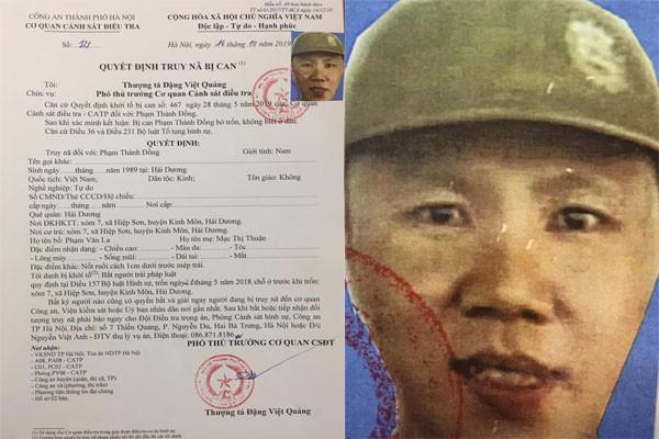 Đối tượng Phạm Thành Đồng bị truy nã