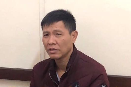 Đối tượng Nguyễn Đức Hùng bị bắt giữ