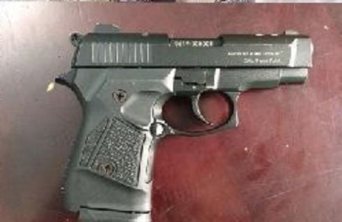 Khẩu súng được đối tượng Công sử dụng bắn vào đám đông