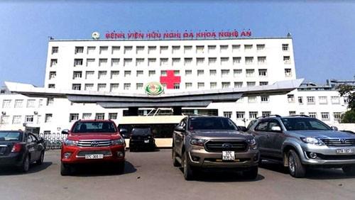Bệnh viện Hữu nghị đa khoa Nghệ An, nơi xảy ra sự việc