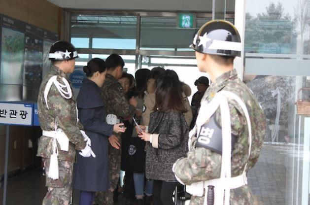 Kiểm soát dân sự tại biên giới liên Triều