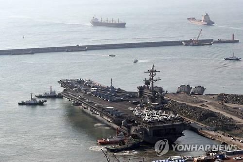 Tàu sân bay USS Carl Vinson tham gia tập trận Đại bàng non tháng 3/2017 trên vùng biển Hàn Quốc