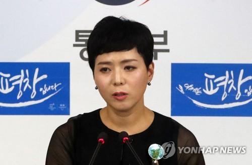 Phó phát ngôn viên Bộ Thống nhất Hàn Quốc Lee Eugene