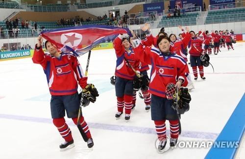 Đội tuyển nữ khúc côn cầu trên băng của Triều Tiên