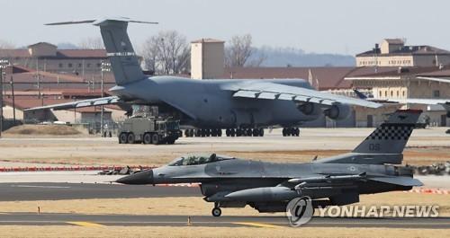 Máy bay chiến đấu F-16 của Không quân Mỹ đóng tại căn cứ Không quân Osan, phía nam Seoul.