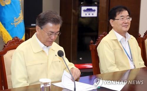 Tổng thống Hàn Quốc Moon Jae-in trong cuộc họp với Ủy ban thường trực Hội đồng An ninh quốc gia Hàn Quốc (NSC) ngày 27-5