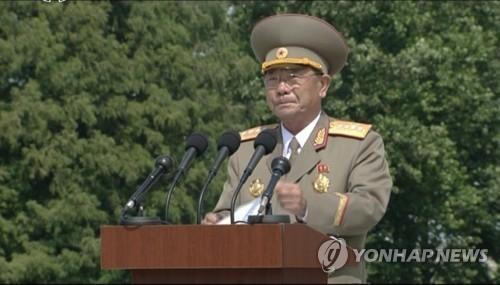 Ông Pak Yong-sik, Bộ trưởng các lực lượng vũ trang nhân dân Triều Tiên (Bộ quốc phòng), phát biểu tại Bình Nhưỡng 26-7-2017