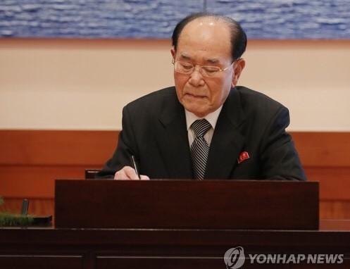 Ông Kim Yong-nam viết lưu bút tại Nhà Xanh ở Seoul vào ngày 10-2-2018