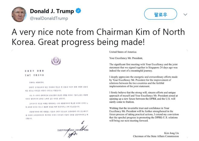 Bức thư của ông Kim Jong-un gửi Tổng thống Mỹ ngày 6-7