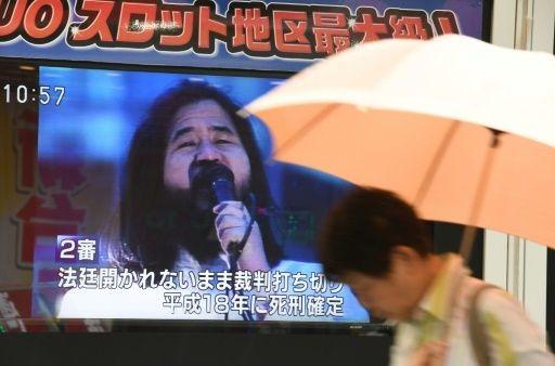 Nhật Bản đã thi hành án tử hình đối với toàn bộ 6 thành viên giáo phái AUM Shinrikyo