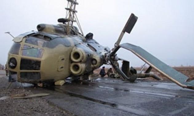 Chiếc Mi-8 gặp tai nạn