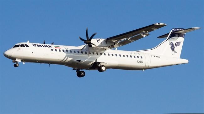 Iran nhận thêm 5 chiếc máy bay cánh quạt ATR72-600