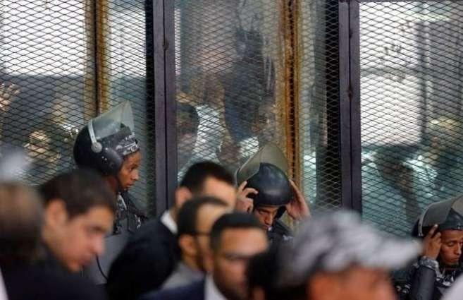 Phiên toà xét xử các thành viên của tổ chức Anh em Hồi giáo