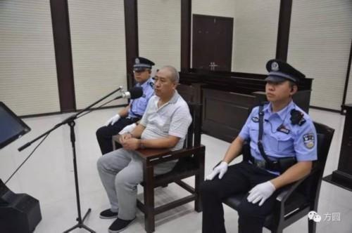 Trung Quốc hành quyết kẻ sát nhân hàng loạt từng gây ám ảnh cho những người đàn bà mặc váy